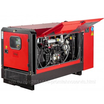 Дизельный генератор Fubag DS 16 AC ES с АВР