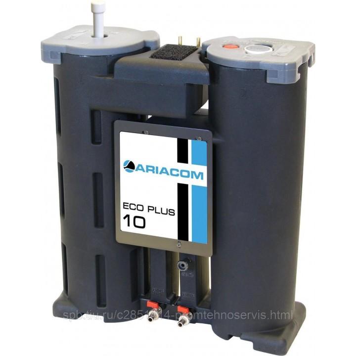 Система сбора и очистки конденсата ARIACОМ ECO Plus 10