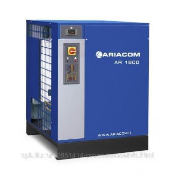 Осушитель рефрижераторный ARIACOM AR 1800