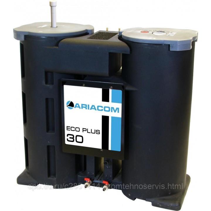 Система сбора и очистки конденсата ARIACОМ ECO Plus 30