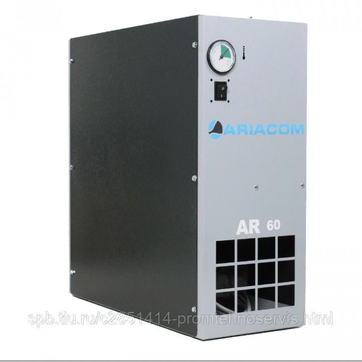 Осушитель рефрижераторный ARIACOM AR 0060