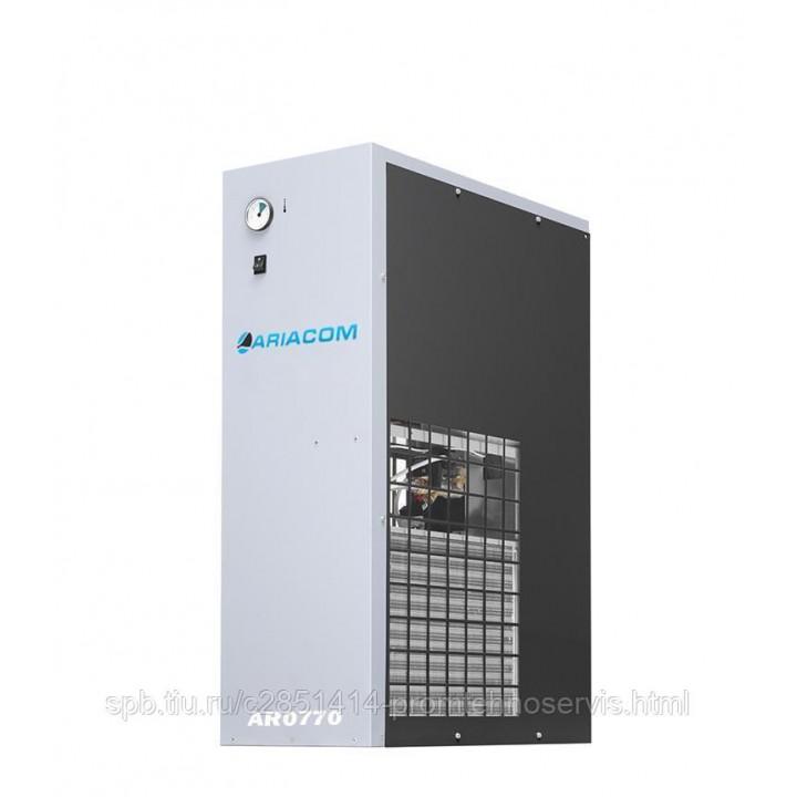 Осушитель рефрижераторный ARIACOM AR 0770
