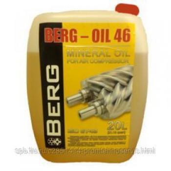 Компрессорное масло BERG