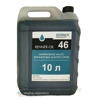 Компрессорное масло RENNER-OIL 46 10л
