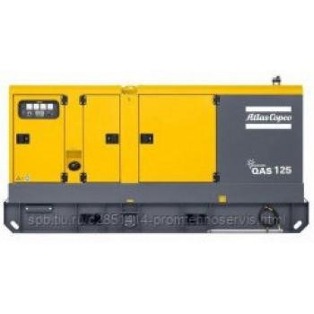 Дизельный генератор Atlas Copco QAS 125 с АВР