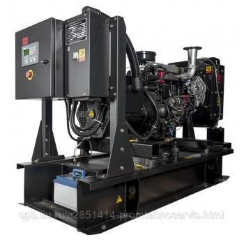 Дизельный генератор Fubag DS 16 DA ES