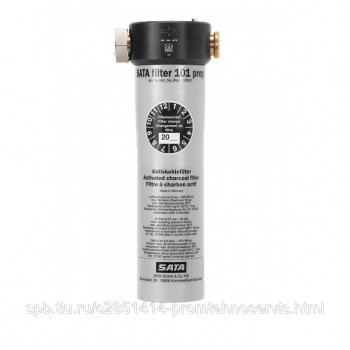 Магистральный фильтр Sata filter 101 prep
