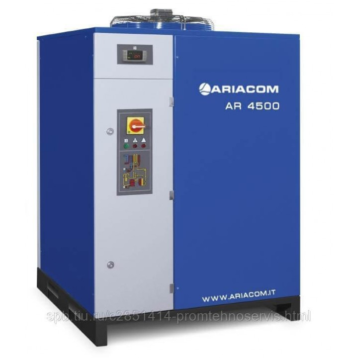 Осушитель рефрижераторный ARIACOM AR 4500