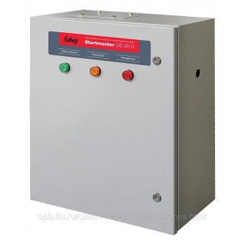 Дизельный генератор Fubag DS 16 DA ES с АВР