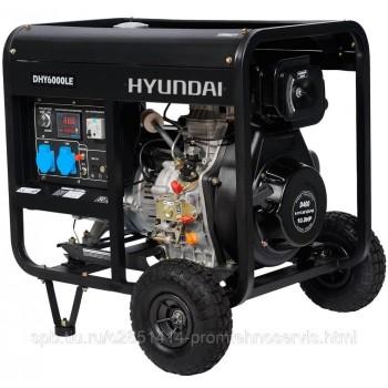 Дизельный генератор Hyundai DHY 6000LE с АВР