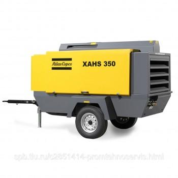 Дизельный компрессор Atlas Copco XAHS350 CUD