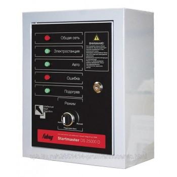 Дизельный генератор Fubag DS 14000 DA ES в контейнере с АВР