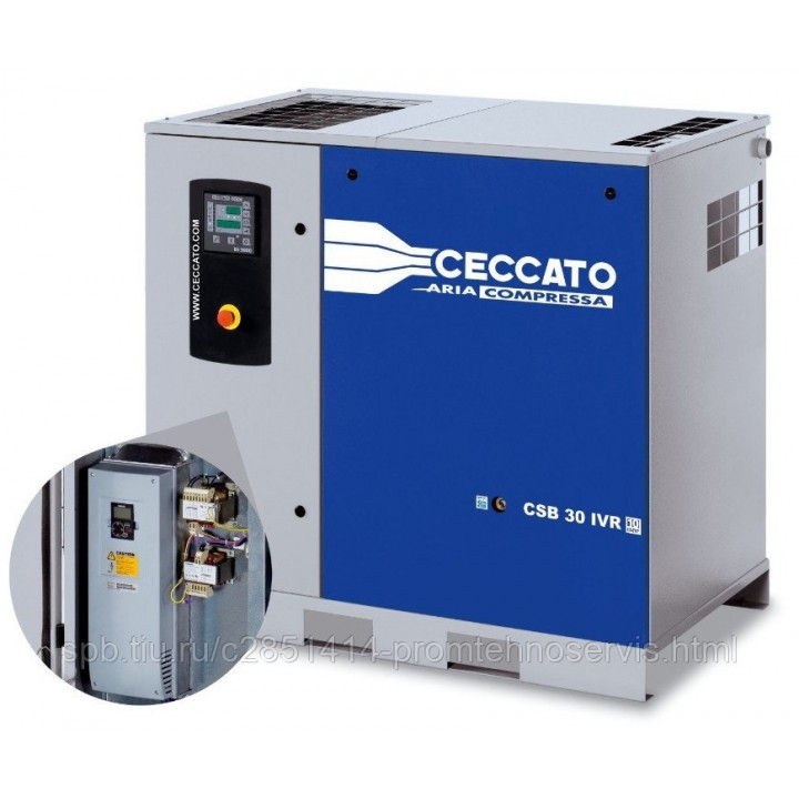 Винтовой электрический компрессор Ceccato CSB 30/10 IVR