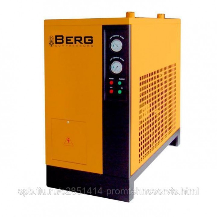 Осушитель рефрижераторный BERG OB-11