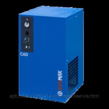 Осушитель рефрижераторный Ekomak Cad 70