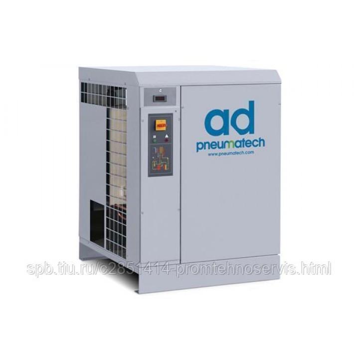 Осушитель рефрижераторный Pneumatech AD 600