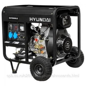 Дизельный генератор Hyundai DHY 8000LE с АВР