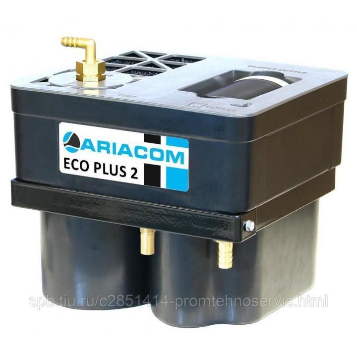 Система сбора и очистки конденсата ARIACОМ ECO Plus 2