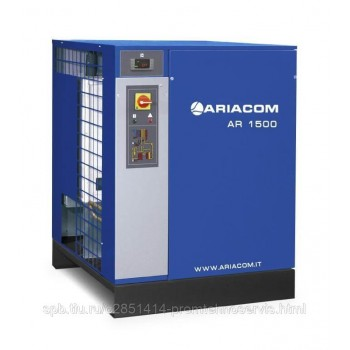 Осушитель рефрижераторный ARIACOM AR 1500